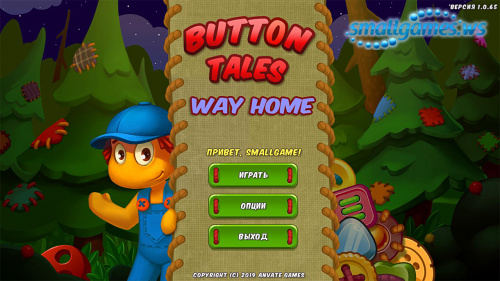 Button Tales 2. Way Home (рус)