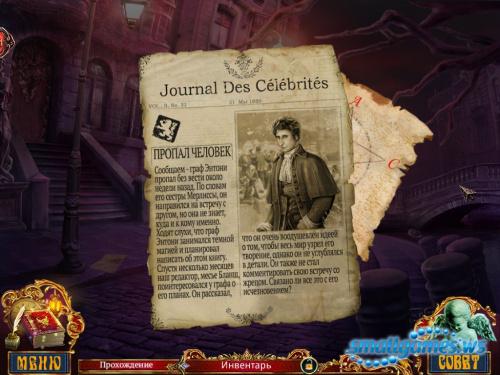 Архив Демона. Приключение Дерека Коллекционное издание