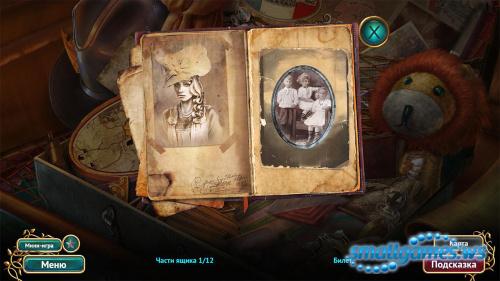 Сказки без конца 4: Среди теней Коллекционное издание