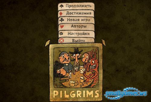 Пилигримы (multi)