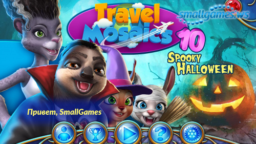 Travel Mosaics 10. Spooky Halloween (рус)