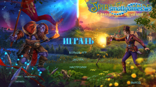 Легенды о духах 2. Солнечное затмение Коллекционное издание
