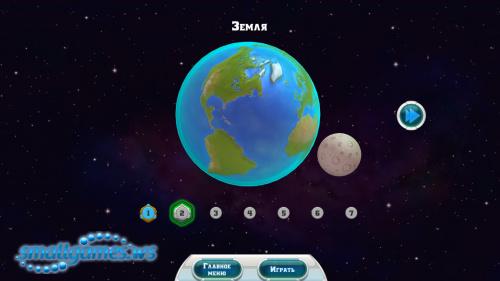 Далекие планеты Коллекционное издание
