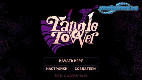 Tangle Tower (multi, рус)