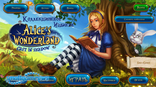 Alice's Wonderland: Cast In Shadow Collectors Edition