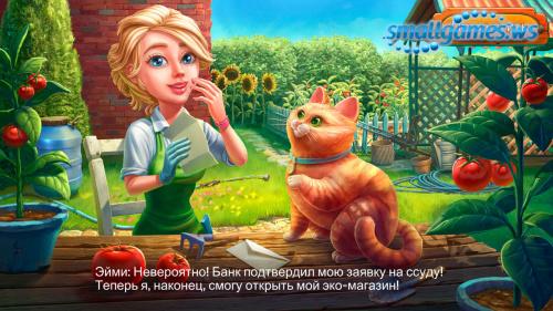 Amy's Greenmart (русская версия)
