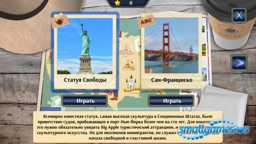 Travel to USA (русская версия)