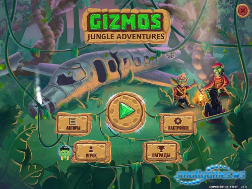 Gizmos: Jungle Adventure (eng, рус)