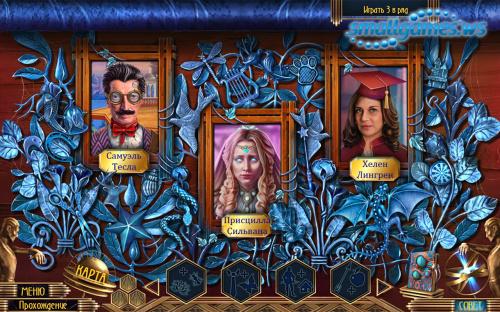 Легенды духов 3: Время перемен Коллекционное издание