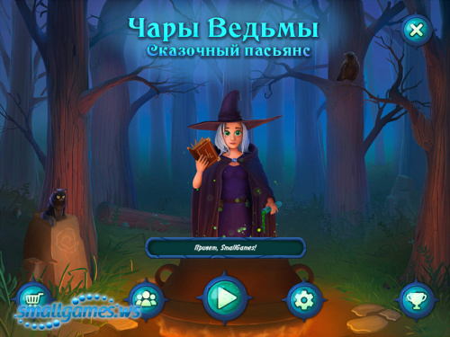 Fairytale Solitaire: Witch Charms (eng, рус)