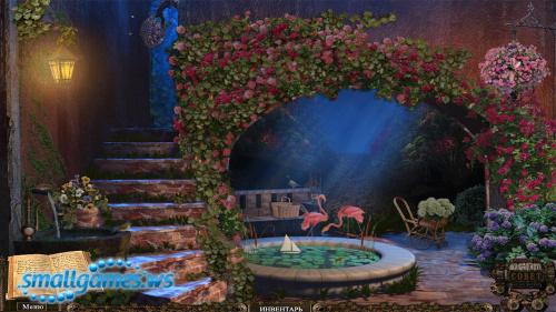 Под покровом тайны: Семь маленьких гномов