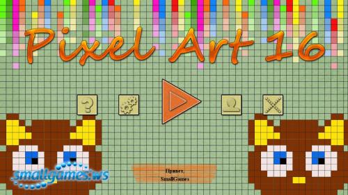 Pixel Art 16 (русская версия)