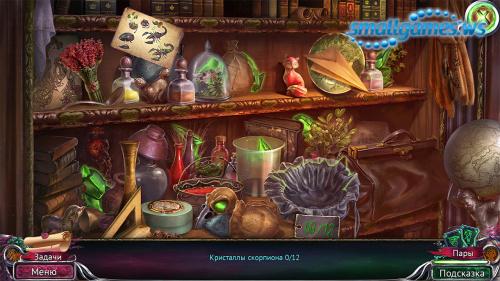 Тайный Орден 8: Возвращение в Затерянное королевство Коллекционное издание