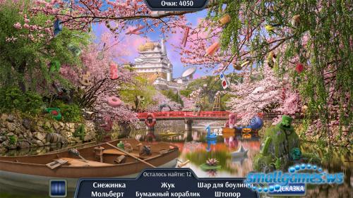 Travel to Japan (русская версия)