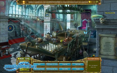 Сказки лагуны 3: Гнусная афера или Операция «Рыбные палочки»