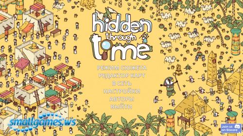 Hidden through time (multi, рус)