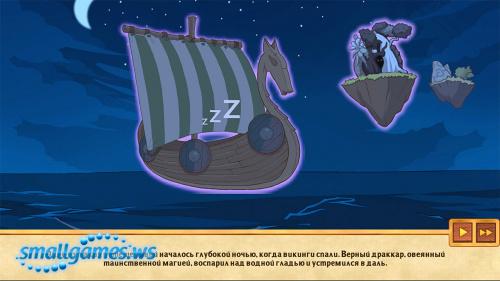 Герои викинги Коллекционное издание