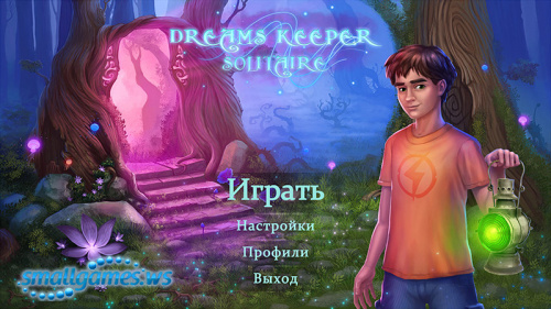 Dreams Keeper: Solitaire (русская версия)