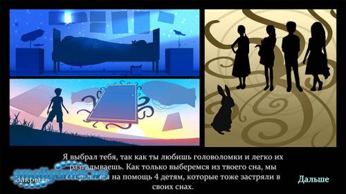 Dreams Keeper: Solitaire (русская версия)