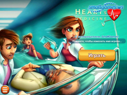 Heart's Medicine: Season One Remastered Edition (multi, рус)