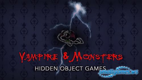 Вампиры и Монстры: Поиск предметов