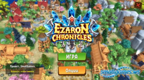 Ezaron Chronicles (русская версия)