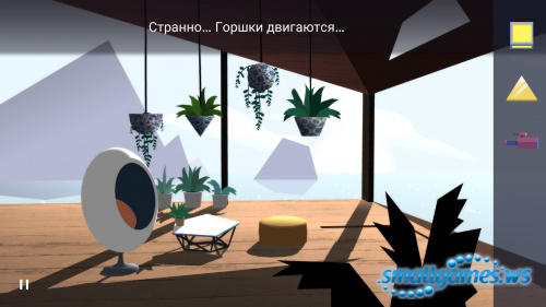 Agent A: A puzzle in disguise (multi, рус)