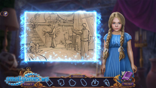 Страшные сказки 18: Щедрый подарок Коллекционное издание