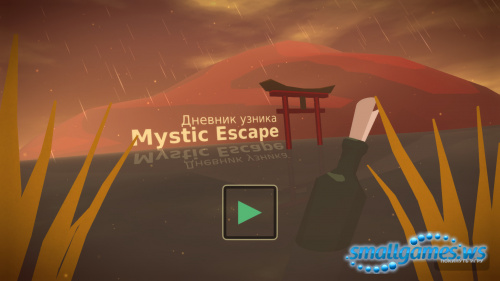 Mystic Escape: Diary of a Prisoner