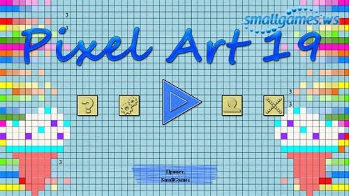 Pixel Art 19 (русская версия)