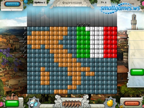 Summer in Italy: Mosaic Edition (eng, рус)