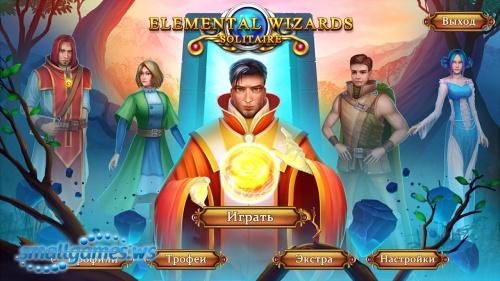 Пасьянс: Волшебники стихий