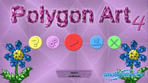 Polygon Art 4 (русская версия)