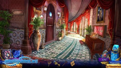 Персидские ночи 2: Лунная вуаль Коллекционное издание