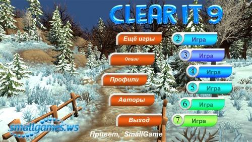 Clear It 9 (русская версия)