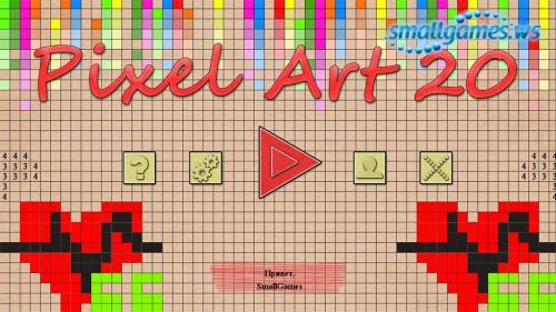 Pixel Art 20 (русская версия)