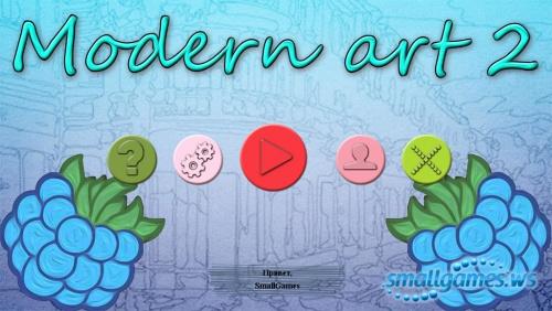 Modern Art 2 (русская версия)