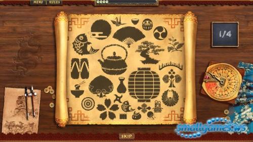 Lost Amulets 3: Four Guardians