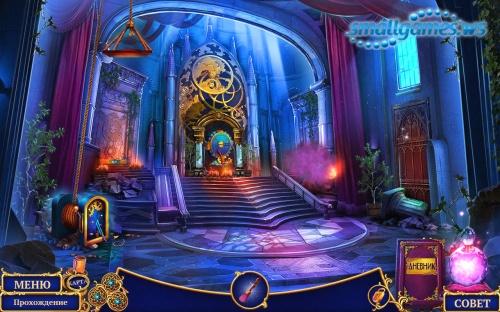Зачарованное королевство 7: Секрет золотой лампы Коллекционное издание