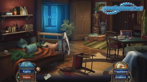 Семейные тайны 3: Преступный умысел Коллекционное издание