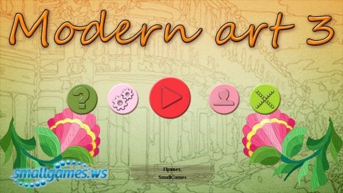 Modern Art 3 (русская версия)