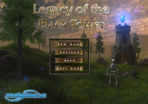 Наследие Черной башни