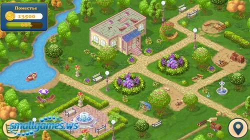 Garden City (eng, рус)