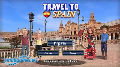 Travel to Spain (русская версия)