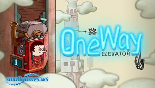 One Way: The Elevator (multi, рус)