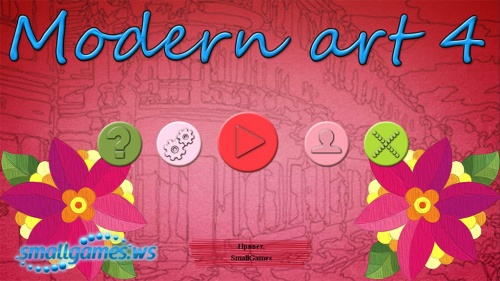 Modern Art 4 (русская версия)