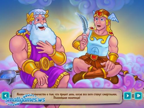 Гермес 3: Пророчество cивилл Коллекционное издание