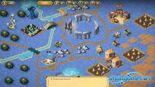 Дороги королевства 2: Волшебная шкатулка Коллекционное издание