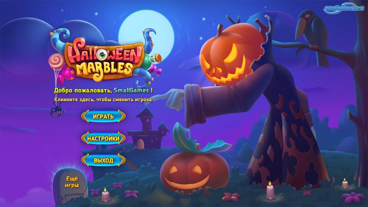 Halloween Marbles (русская версия) - скачать игру бесплатно