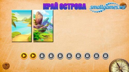 Emeraldium (русская версия)